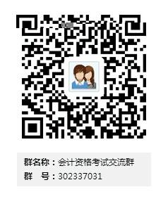 QQ图片20160307175413.jpg